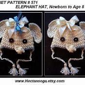 571 ELEPHANT HAT, Newborn to age 8