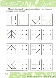 spiegele die figuren geometrie 2 klasse education arbeitsbl tter grundschule. Black Bedroom Furniture Sets. Home Design Ideas