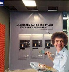 kARTson: Α. Τσίπρας: «Το Μετρό Θεσσαλονίκης η μεγαλύτερη απ... Funny Greek, Twitter Sign Up, Kai, Insight, Funny Pictures, Hilarious, Shit Happens, Humor, Funny Stuff