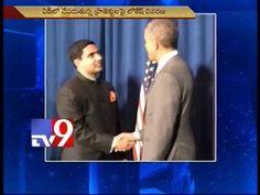 Nara Lokesh meets Obama,demonstrates AP smart city project
