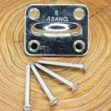 アイプレート 8(ハンモック&ブランコモック取付け金具/メーカー:アサノ)