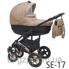 Универсальная коляска Camarelo Sevilla SE-17  продажа, цена в Запорожье.  коляски детские от