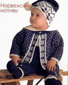 Модели вязания: Вяжем малышу