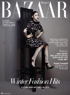 Kim Yuna - Harper's Bazaar winter fashion spread.