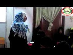 التدريب على حقوق الانسان - معهد عدن العالي ج3