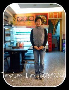 Tingiun Lin