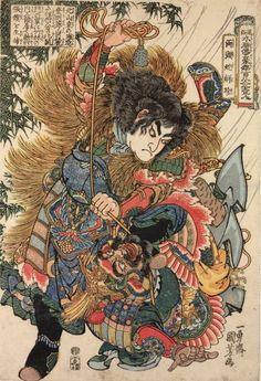 Gyokushin Ryū Ninpō werd in het geheim onderwezen in de Kishu en Takeda provincies, en ergens in de 17e eeuw kwam het in contact met de Togakure Ryu van de Toda familie. Gyokushin Ryu staat bekend om zijn superieure gebruik van de Nagenawa, een lasso. Deze prent toont het gebruik ervan op het slagveld.