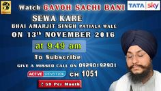 13th November Schedule of Tata Sky Active Devotion Gurbani Channel..  Watch Channel no 1051 on Tata Sky to listen to Gurbani 24X7.. Give A Missed Call On 09290192901 Facebook - https://www.facebook.com/nirmolakgurbaniofficial/ Twitter - https://twitter.com/GurbaniNirmolak Downlaod The Mobile Application For 24 x 7 free gurbani kirtan - Playstore - https://play.google.com/store/apps/details?id=com.init.nirmolak&hl=en App Store…
