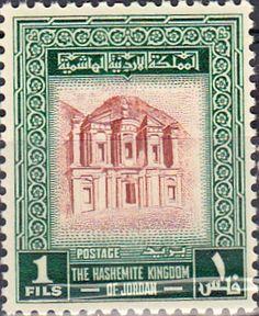 TransJordan Stamps 1943 Emir Abdullah SG 238 Fine Mint Scott 215 Other Trans Jordan Stamps