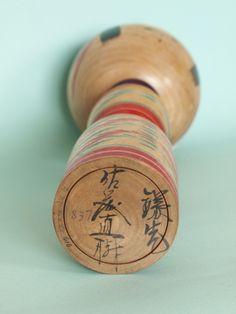 "Sato Naoki 佐藤直樹 (1928-2005), Master Sato Masao, 24.5 cm, signature   ""S37"" in pencil"
