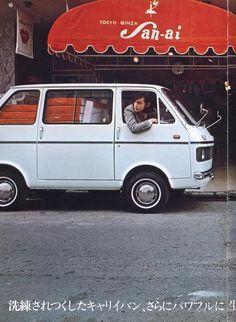 suzuki carry van Auto Retro, Retro Cars, Vintage Cars, Classic Japanese Cars, Classic Cars, Suzuki Carry, Kei Car, Camper, Cool Vans