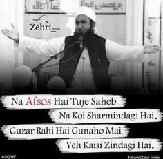 Ali Quotes, People Quotes, Wisdom Quotes, True Quotes, Book Quotes, Urdu Quotes Islamic, Muslim Quotes, Hindi Quotes, Quotations