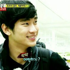 Running man 102    Kim Soo Hyun 김수현