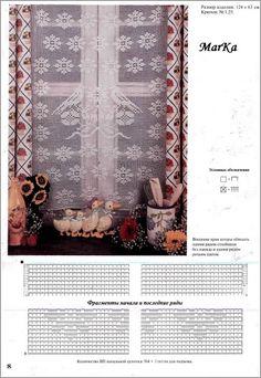 Мода и модель 2008-08 - Osinka.Rus.Pr - Álbumes web de Picasa