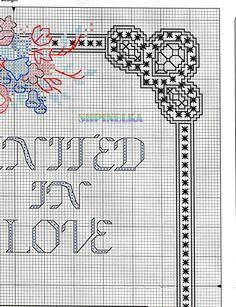 In Love United