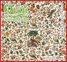 Одеяло Spring Market Chintsukiruto Шедевры Японии впервые опубликован! Из Поос коллекции, фото Guy Yoyotte-Хассон для Quiltmania
