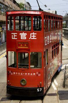 Red Tram near Whitty Street Tram Depot by Pondspider, via Flickr