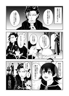 Neko, Alice, Twitter, Cute, Fictional Characters, School, Kawaii, Fantasy Characters