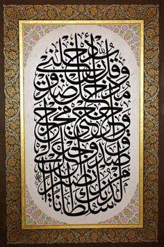 muhammad calligraphy - Recherche Google