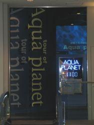 Aqua Planet, Tokyo Metropolitan Water Science Museum.