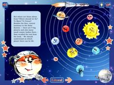 space children's book에 대한 이미지 검색결과