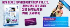 """Genee Cube - NOW GENEE INDIA LAUNCHING OUR GENEE CUBE SOFTWARE IN TAMIL LANGUAGE...LATEST TECHNOLOGIES LATEST SOFTWARE...""""GENEE CUBE"""""""