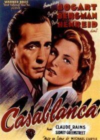 Casablanca    Free download at LESTOPFILMS.COM  Languages : English, French
