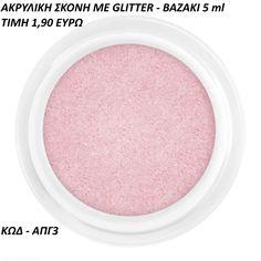 ακρυλική σκόνη με glitter-βαζακι 5ml 5 Ml, Blush, Eyeshadow, Glitter, Nails, Beauty, Finger Nails, Eye Shadow, Ongles