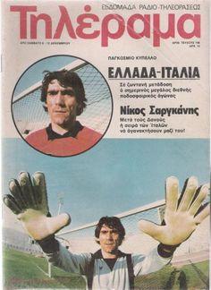 Old Greek, Print Ads, Magazine Covers, Athletes, Magazines, Greece, Gym, History, Retro