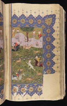 Khamsah Creator: Niẓāmī Ganjavī, 1140 or 1141-1202 or 1203 Persian 1562-1563 Beinecke Rare Book and Manuscript Library, Yale University