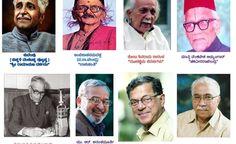 Kannada Jnanapeeta awardees We know many of you already familiar with the award recipients, but still we tired to reach each one of you. hope you guys remember all 8 glorified Kannada authors who bagged Jnanapeeta award. Be proud, Grow Kannada literature. . . #kannada #Jnanapeeta #Jnanapita #Kuvempu #DRBendre #KShivaramKaranth #MastiIyenger #VKGokak #YRAnathamurthy #GirishKarnad #ChandrasekharKambara #Karnataka #Nada #Nadasante #Nadu #Kavi #Author #Literature #nadakavi #sahitya #blog…