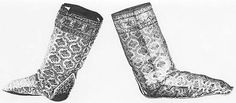Safavid silk boots | silk brocade fabric 'boots' with leather soles, 18th, maybe 17th ...
