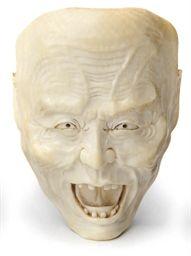 An Ivory Netsuke Edo Period century) Of a mask long Japanese Mask, Head Mask, Japanese Characters, Edo Period, Japan Art, Nihon, Oriental, 19th Century, Sculptures