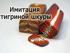 Делаем пуговицы своими руками - Ярмарка Мастеров - ручная работа, handmade