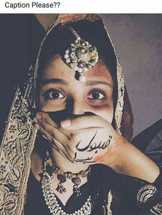 Kabol hai :) A girl's right to Say no to marriage. Spacial thanks to . Deep Words, True Words, Cute Baby Quotes, Girly Facts, Silent Words, Life Is Precious, Hijab Tutorial, Portrait Shots