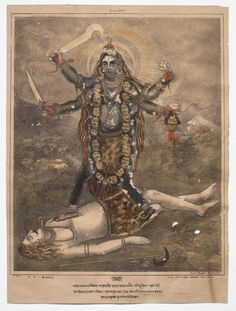 Goddess Tara, One of the Mahavidya Hand-Coloured Lithograph, Old Indian Arts) Kali Hindu, Hindu Art, Shiva Art, Shiva Shakti, Mughal Paintings, Indian Paintings, Indian Gods, Indian Art, Tantra Art