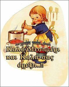 Good Morning, Bananas, Happy, Fictional Characters, Food, Quotes, Buen Dia, Bonjour, Essen