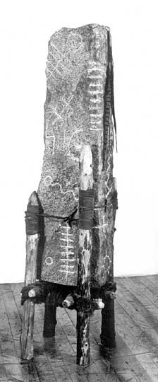"""Untitled (1976) - Early Works by Boaz Vaadia Stone, Wood, Fur, Leather - 51""""x14""""x15"""""""