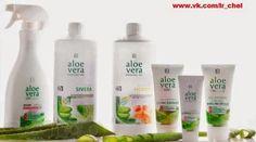 Немецкая компания  LR Health & Beauty Systems : Помощь себе и близким!