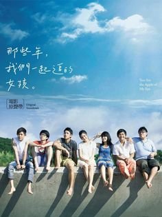 You Are the Apple of My Eye (Chinese: 那些年,我們一起追的女孩, Lit: In those years, the girl we all went after) is a 2011 Taiwanese romance film. The film is based on the semi-autobiographical novel of the same name by Taiwanese author Giddens Ko  https://en.wikipedia.org/wiki/You_Are_the_Apple_of_My_Eye