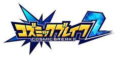 Game Logo Design, Typo Design, Japanese Logo, Cool Typography, Picture Design, Anime Shows, Cool Logo, Banner Design, Logos