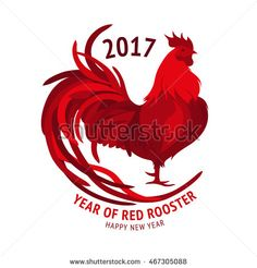 Red rooster, symbol of 2017 on the Chinese calendar. Happy new year 2017 card…