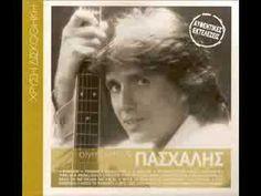 Singers, Youtube, Greek, Movies, Movie Posters, Films, Film Poster, Cinema, Movie