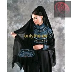 Only Me UAE & Bahrain Luxurious Abaya  Luxurious Abaya with different styles and Models.
