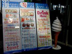 Nice Vanilla Ice Cream photos - http://www.gucciwealth.com/nice-vanilla-ice-cream-photos-148/