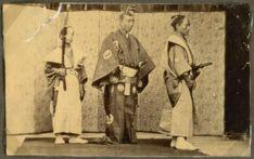 Photographs of Japanese officials in Nagasaki 1868. Donated by Marine lieutenant G. Olrik 1870. No. es_b_00673b