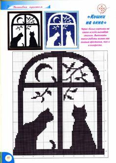 Gallery.ru / Фото #44 - черные кошки - irisha-ira Cats at night window