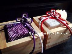 Ring Boxes, Wedding Kimono, Japanese Wedding, Ring Pillows, Ring Pillow Wedding, Favorite Words, 70th Birthday, Holiday Gifts, Wedding Rings