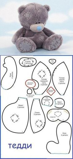 trendy sewing patterns for baby toys teddy bears Tatty Teddy, Sewing Stuffed Animals, Stuffed Animal Patterns, Sewing For Kids, Baby Sewing, Sewing Crafts, Sewing Projects, Sewing Tips, Sewing Hacks