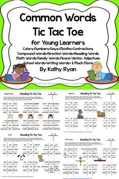 $ We all know sight words are important, but what about the other hundreds of words students come in contact with every day? This packet includes over 1000 words that primary students come in contact with on a regular basis. There are 18 pages with 6 Tic Tac Toe games. Each page covers a different category of common words like nouns, verbs, adjectives, colors, numbers, days, months, feelings, directions, and math words, etc. Great for students who need a challenge!